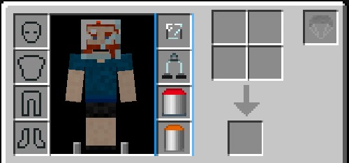 Скрин №2 мод на майнкрафт 1.5.2 galacticraft 2