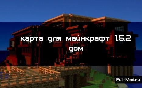 скачать карту для minecraft 1.5.2 наруто