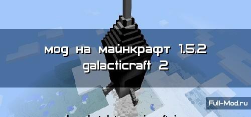 Скачать mcpe master для minecraft pe 0. 14. 0.