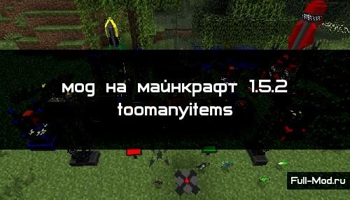 Мод harvestcraft для minecraft 1. 7. 10.