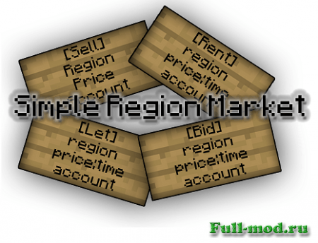 Simple region market