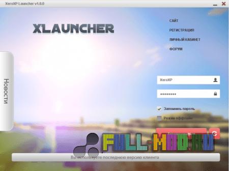 xLauncher от XeroXP v1.3