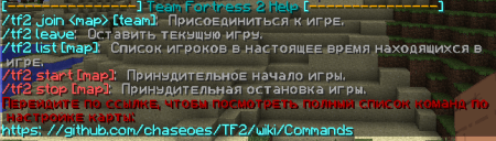 TeamFortess2 v2.3 [v1.0][RUS]