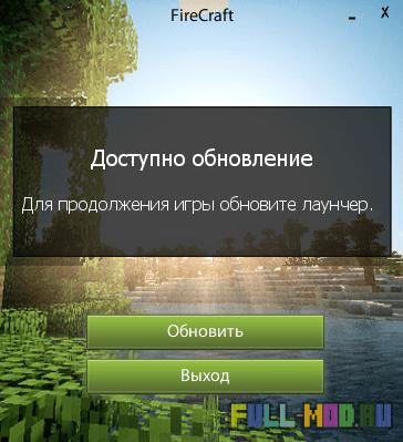 [sashok724]Minecraft Шаблон Лаунчера » Minecraft