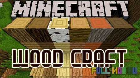 Wood Craft [1.6.4]
