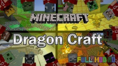 Dragon Craft [1.6.4]