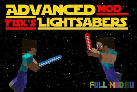 Advanced Lightsabers [1.6.4]