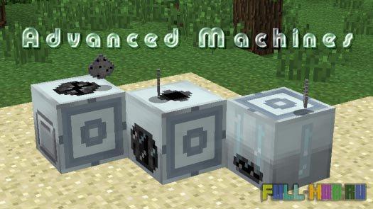 Скачать мод advanced machines для майнкрафт 1.7.10