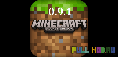 Pocket Edition 0.9.1