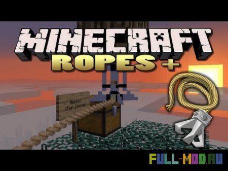 Ropes Plus