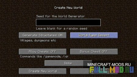 BiomeWorldTypes [1.6.2]