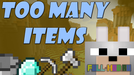 TooManyItems [1.6.4]
