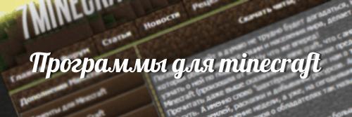 Minecraft: pocket edition скачать бесплатно на русском v1. 2. 10. 2.